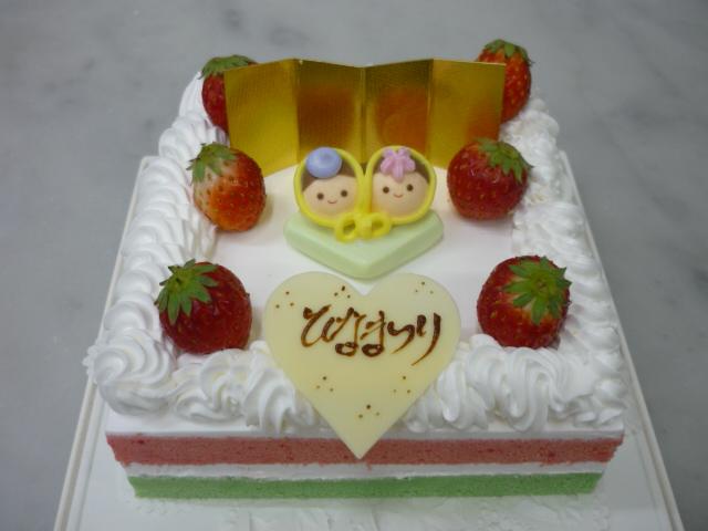 ひな祭りのデコレーションケーキ予約を受付中です。